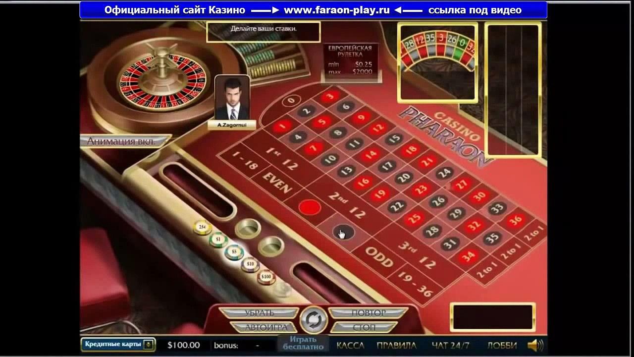 казино вулкан ставрополь