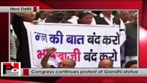 Suspension of MPs: Congress continues its protest at Gandhi statue in Parliament