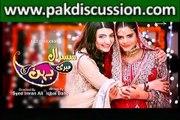 Susral Meri Behen Ka Episode 84 On Geo Tv - promo