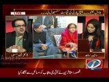 Faryal Talpur send a Legal Notice to Dr. Shahid Masood :- Check Dr. Shahid Masood's Response