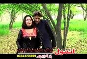 Zan Ba Attock Pa Seen Pashto Songs & Dance Album 2015 Wada Da Mamajan De Part-10 Pashto HD