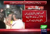 People of Kasur Victims Throwing Shoes on IG Punjab - Exclusive Footage