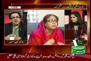 Faryal Talpur send a legal notice to Dr.Shahid Masood