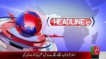 Headlines - 02:00AM - 12-08-15 - 92 News HD
