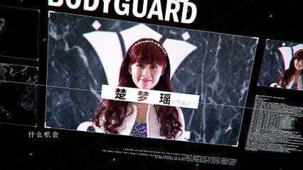 校花的貼身高手 第2集 School Beautys Bodyguard Ep2