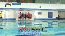 【中字】150707 Yuri - 社區藝體能][第113期] 游泳篇 Yuri cut