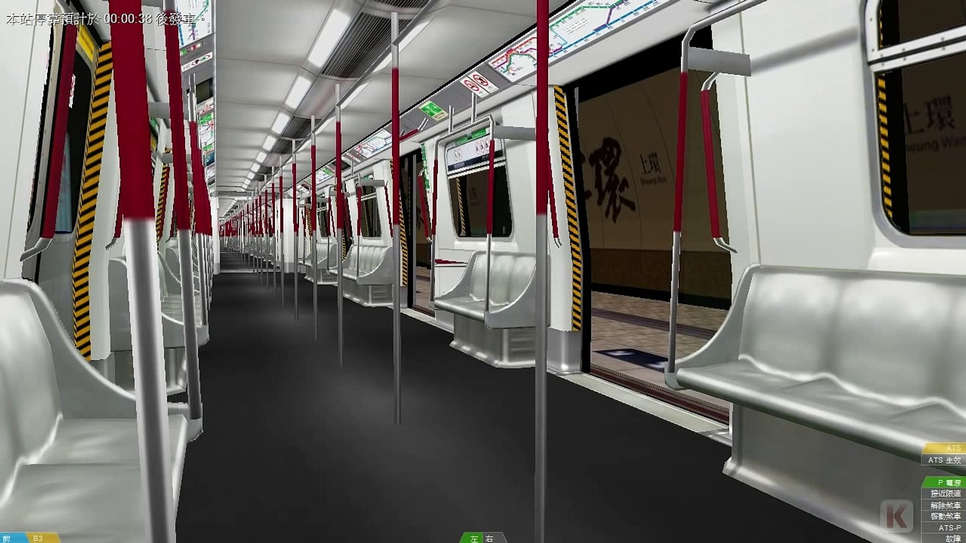 openBVE - MTR Island Line [ Sheung Wan to Central ]