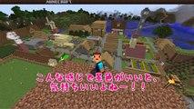 【たこらいす】ほのぼのマイクラゆっくり実況 PART229 【マインクラフト】(子供村人さん?!) 2