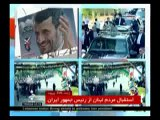 Vigorously throughout the Lebanese people in Lebanon welcomed President Ahmadinejad
