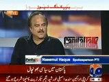 Naeem ul Haq Reply On Farooq Sattar Allegations of PTI Taking Over Karachi