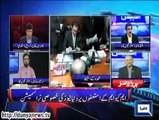 Dunya news headlines 12 August 2015, 17:00 PM