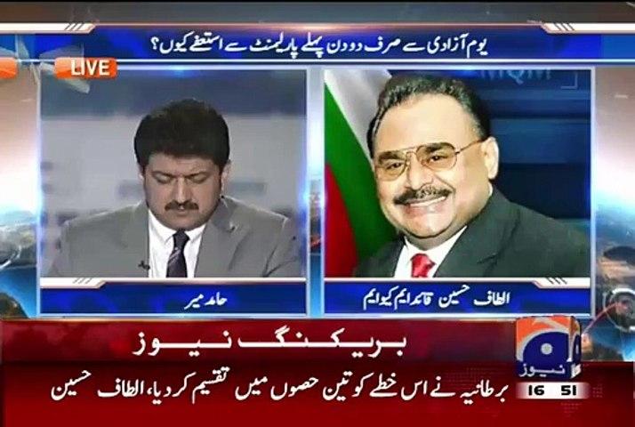 Fouj Naukar Hoti Hai Hakim Nahin Hoti-- Altaf Hussain Latest Statement - Video Dailymotion