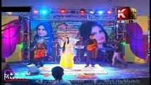 Muhinjo Yaar Gulab Jo Gul Aa By Marvi Sindhu-Kashish Tv-Sindhi Song