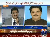 PTI Will Win in Karachi and I Will Take Speaker to SC if He Doesn't Accept MQM Resignations:- Nabil Gabol