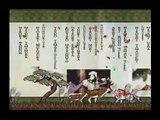 Okami - Générique de fin [PS2]