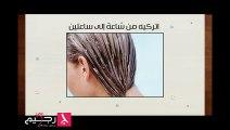 Maschera per capelli molto facile e molto efficace per avere capelli lunghi e sani
