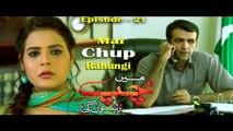 Main Chup Rahungi Episode 21