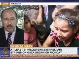 Gold: Hamas Attacks on Israel are using Iranian supplied weaponry. Al Jazeera
