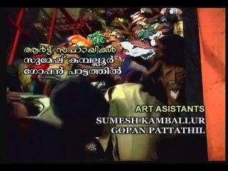 Pallikkettumayi | Malayalam Devotional Video | G. Venugopal | Malayala Bhakthi Sangamam