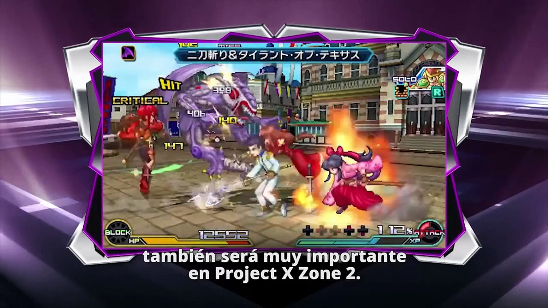 Bandai Namco Now 09 Project X Zone 2 Digimon Story Cybersleuth