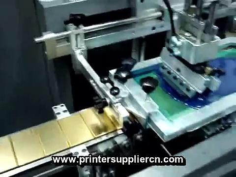 Automactic Screen Printing Machine for Cigarette Box,automatic screen printer