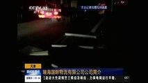 Gigantesques explosions à Tianjin en Chine: au moins 44 morts et plus de 500 blessés