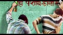 Meeruthiya Gangsters - Full HD Hindi Movie [2015] Motion Poster
