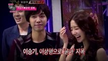 [News] Lee Seung Gi & SNSD YoonA Dating Behind Stroy