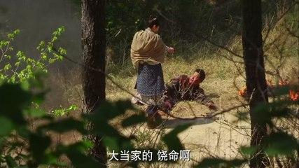 秀才遇到兵 第17集 Xiucai Encountered Soldiers Ep17