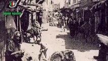 تاريخ المغرب L'HISTOIRE DU MAROC HD