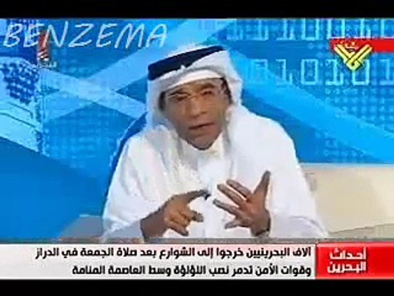 قناة المنار تكشف كذب وغباء قناة البحرين , اليوتيوب