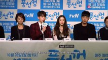 PRESS CONFERENCE OF BUBBLEGUM ACTRESS JUNG RYEO-WON & ACTOR LEE DONG-WOOK