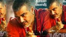 Vedalam Teaser Released |Ajith's Vedhalam Teaser