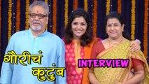 Meet Gauri's Family | Mumbai Pune Mumbai 2 | Swapnil Joshi | Mukta Barve | Marathi Movie 2015