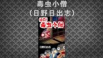 「閲覧注意」トラウマ必至な日本のホラー漫画13選