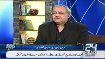 Reham Khan demanded 1 million dollars from Imran Khan for Divorce