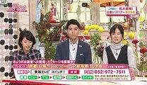 SKE48 大場美奈 スイッチ! 2015-10-26 AKB48 NMB48 HKT48 NGT48 乃木坂46 欅坂46