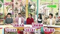 SKE48 熊崎晴香 スイッチ! 2015-10-19 AKB48 NMB48 HKT48 NGT48 乃木坂46 欅坂46
