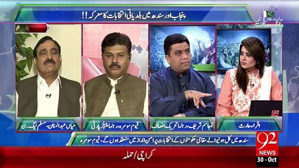 Baat Hai Pakistan Ki 30-10-2015 - 92 News HD
