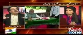Pakistan on PM India modi visit to Bangladesh India will not let china control Indian ocea