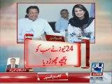 اینٹلی جینس رپورٹس کے مطابق ریحام عمران خان کو زہر دے کر پارٹی پر قبضہ کرنا چاہتی تھی .. .. عارف نظامی