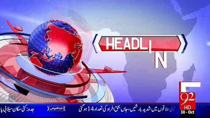 Headlines - 11:00 PM – 30 Oct 15 - 92 News HD