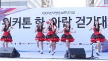 151 024 APRIL (APRIL) - Dreams Candy Dream Candy [ALL] (Peace Square of Olympic Games) jikkaem Fancam