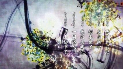 花燃 第31集 Hana Moyu Ep31