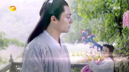 花千骨 第44集 The Journey of Flower Ep 44