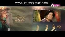 Ye Mera Deewanapan Hai Episode 3 promo on Aplus 16th August 2015