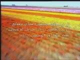 Viande hallal: www.arrissala.org
