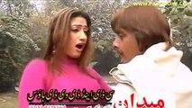 Oor Lagawi Sta Muhabbat Pashto New Sexy Dance Album 2015