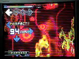 Max 300 - Basic - DDR - Dance Dance Revolution SuperNova