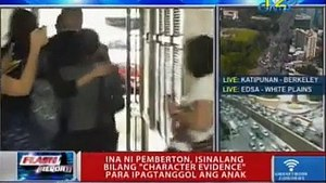 Flash Report [Afternoon] August 17, 2015